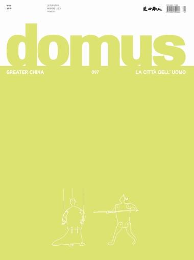 domus-china-May-2015-097-cover
